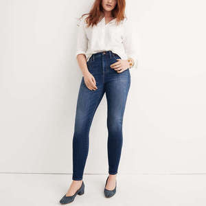 10 Best High-Waisted Skinny Jeans