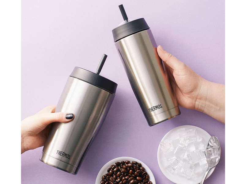 Rank & Style - Best Travel Coffee Mugs