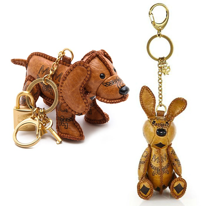Best Handbag Charms - MCM Heritage Dog Charm Keychain and Signature Rabbit Charm