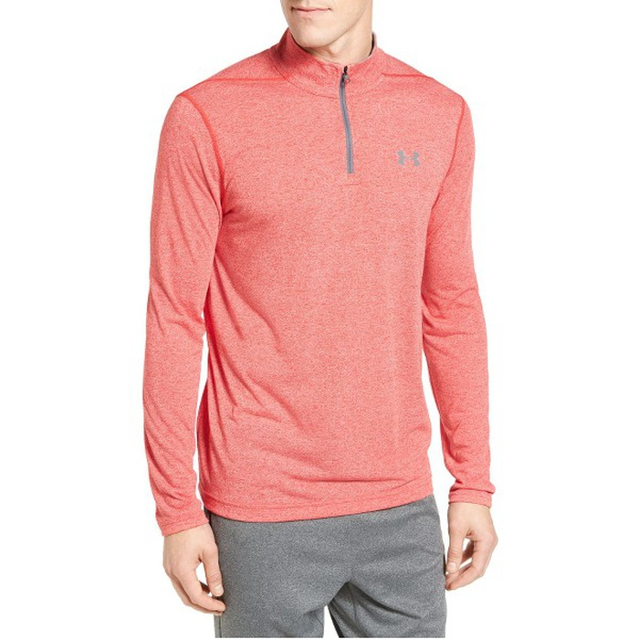 Best Father's Day Gifts Under $100 - Under Armour Threadborne Quarter-Zip Performance Shirt